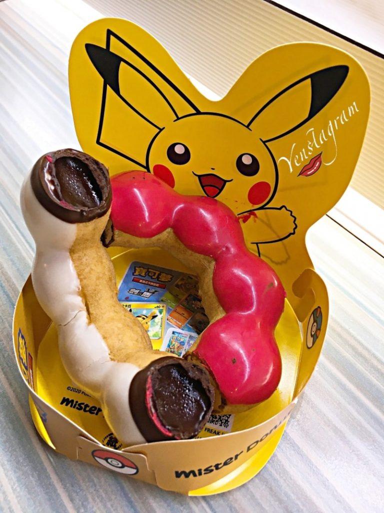 Mister Donut甜甜圈台灣聯名限定款寶可夢泡泡先生口味開箱瑪芬波提精靈球波提