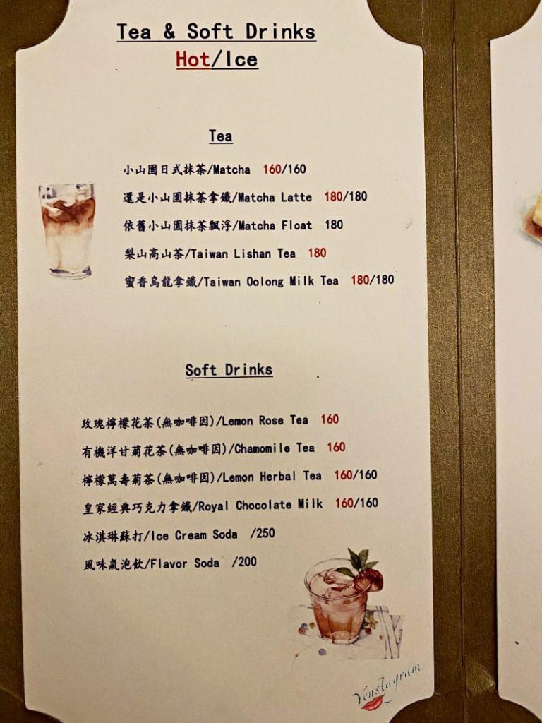 孵咖啡孵珈琲洋館大橋頭美食昭和咖啡廳梨山高山茶咖哩麵包冰淇淋蘇打手沖咖啡詳細菜單價位一覽