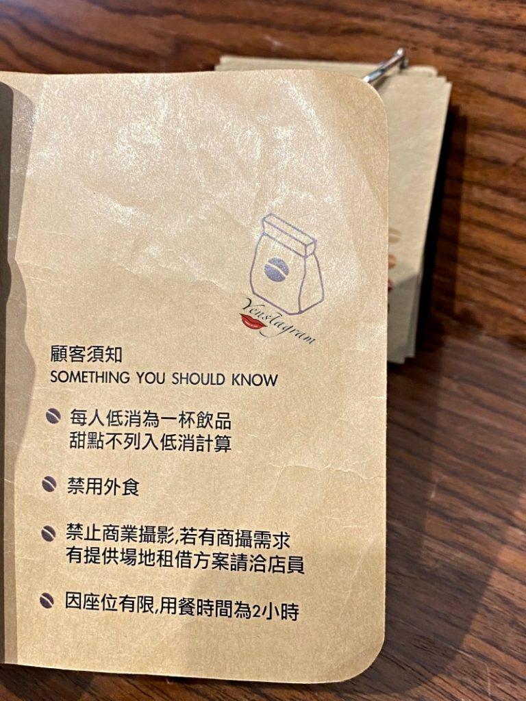 BEANBARN豆荒良倉雙連美食台北咖啡廳推薦蝦皮賣場經典咖啡布丁佛手柑伯爵茶小山園抹茶生乳捲手沖咖啡濾掛式咖啡菜單介紹價位食記