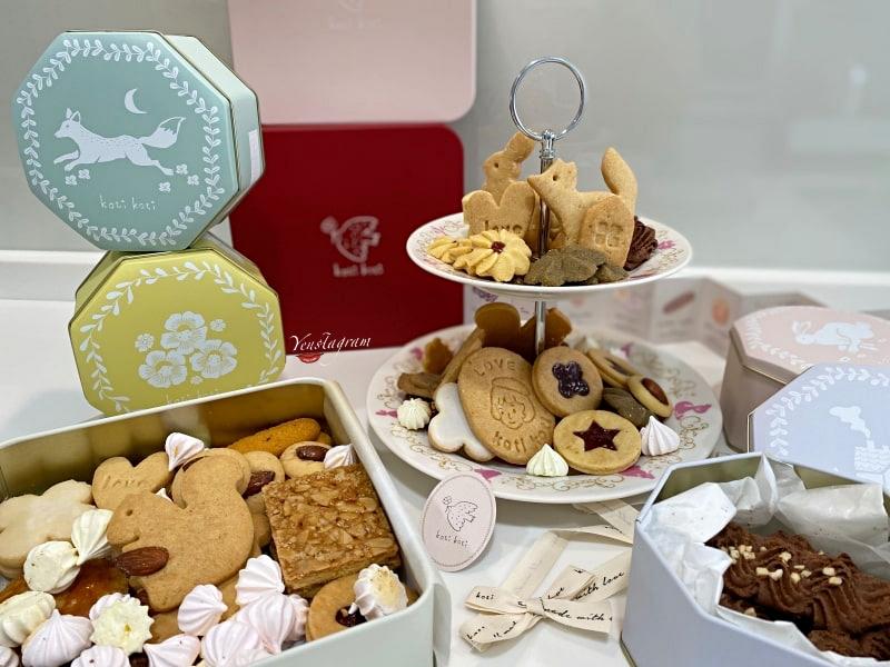 kotikoti手工餅乾喜餅彌月禮盒伴手禮試吃小動物餅乾八角鐵盒北歐風綜合餅乾精緻鐵盒