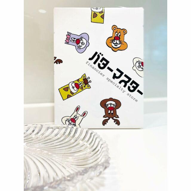 2021/06/19👈🏻👈🏻🔗𝒩𝑒𝓌 𝓅𝑜𝓈𝓉  關注好久的#バターマスター !喜歡到連包裝紙都想留下😂 . 橘色的吉祥物是🐻,不是🐭。其他角色也都好憨好可愛❣️ 他們家的甜點基本上只要一上架官網,沒多久就會被掃空💦 好想親自去店裡嚐嚐厲害布丁,拜託該屎的武肺趕快選離🔥 . 🤍プ(#プレーン ):原味 x 4 🧡シ(#シオ ):鹽味 x 2 🤍ハ(#発酵バター ):發酵奶油 x 2 🧡コ(#コニャック ):白蘭地 x 2 . #缶入り#フィナンシェ#ハナのお菓子コレクション  #イラスト#最高にかわいい#パッケージデザインが好き  #台湾にも#売って欲しい#店出したら#絶対売れると思う #いつか本店に行きたい#フィナンシェ好きと繋がりたい  #ポートレートモード#詳しい内容はブログにて 🔗 . 🇯🇵 #buttermassterlivingroom#東京甜點#費南雪 📍 東京都杉並区和泉1丁目23−17 ⏰ 週二、週五 12:00~18:00 / 週六&週日 12:00~19:00 🚇 京王電鐵 代田橋駅北口出站徒步9分鐘 📝 開箱文👉🏻 yenstagram.com/snack/4776/